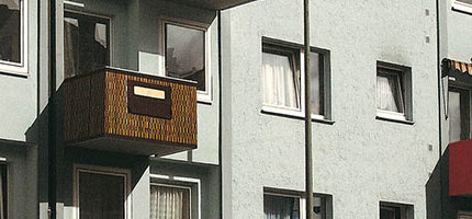 шкаф на балкон Икеа
